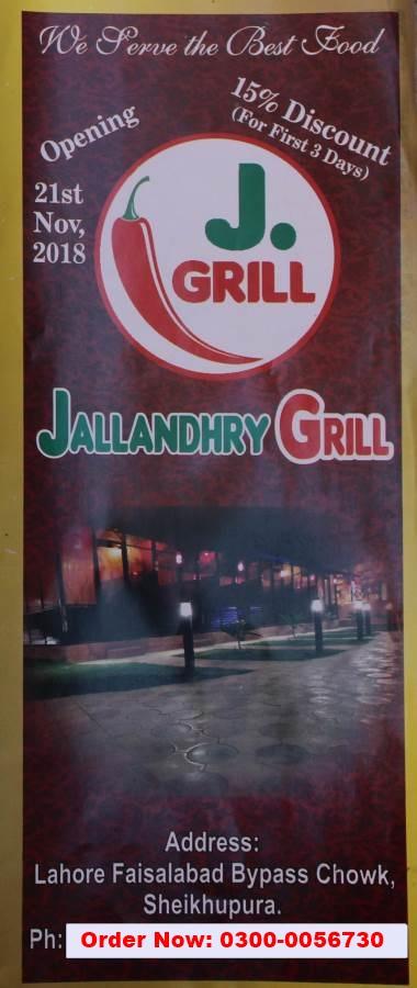 Jallandhry Grill Menu