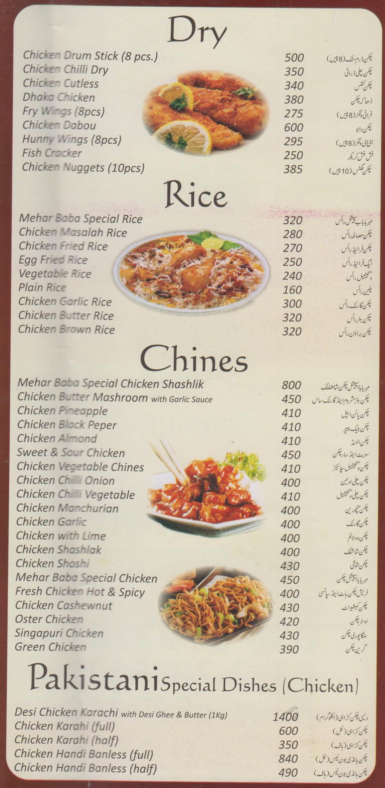 Mehar BABA Restaurant Sheikhupura Menu