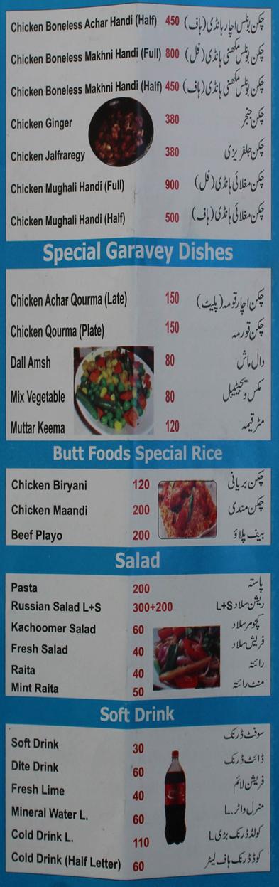 Butt Food & Family Restaurant Menu