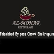 Al-Mohar Restaurant