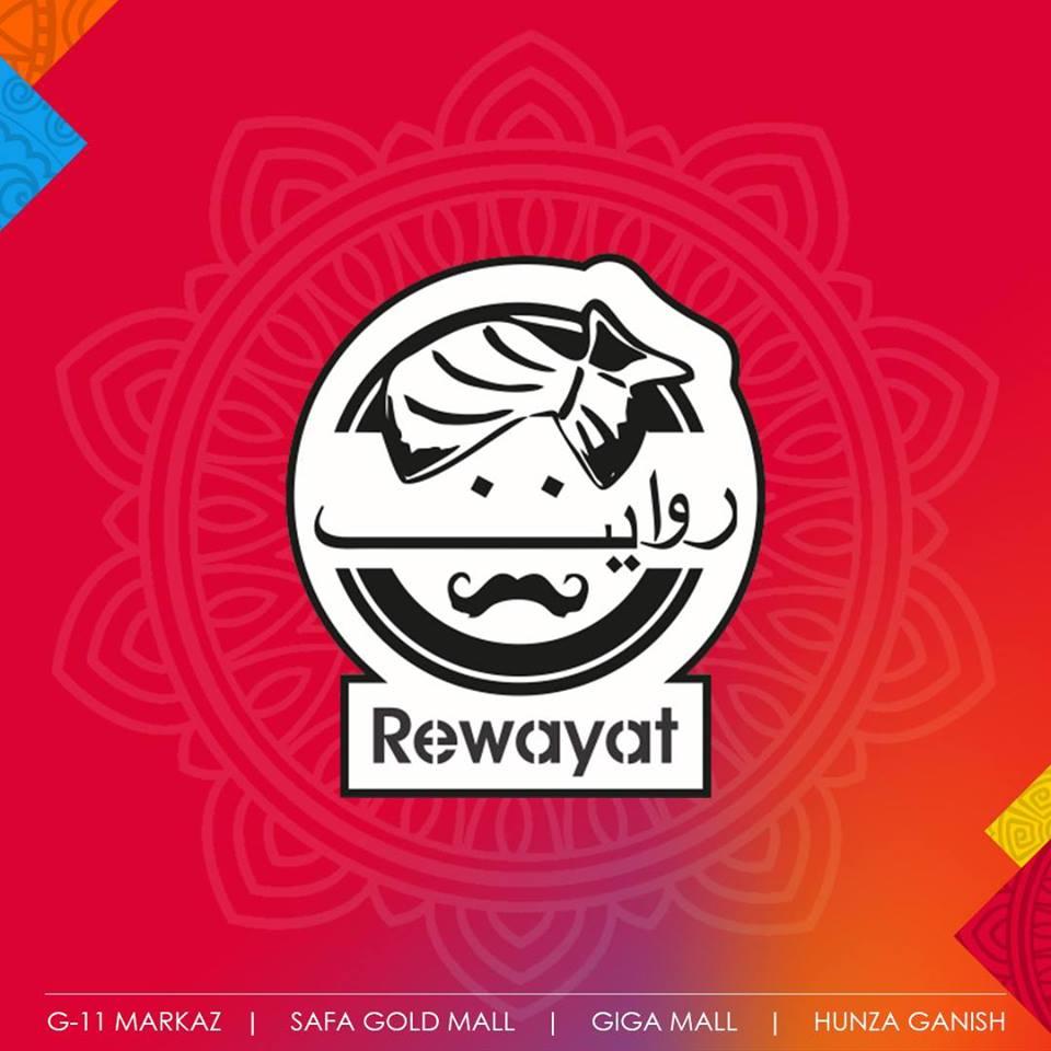 Rewayat