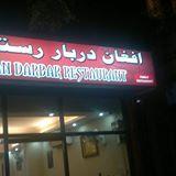 Afghan Darbar