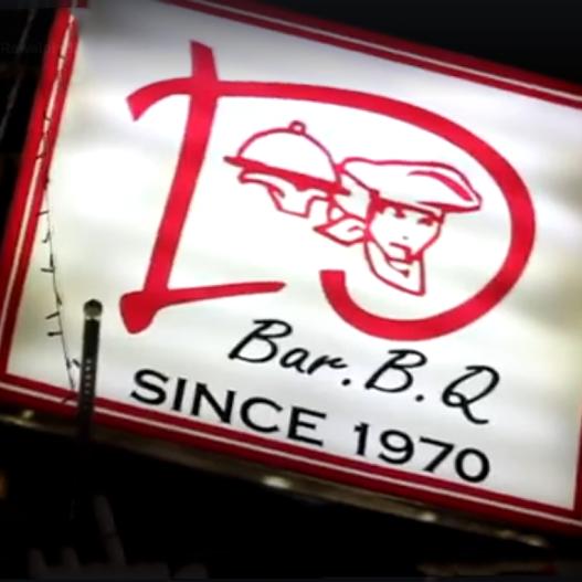 Park View Bar B Q