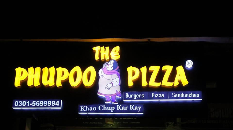 Phupoo Pizza