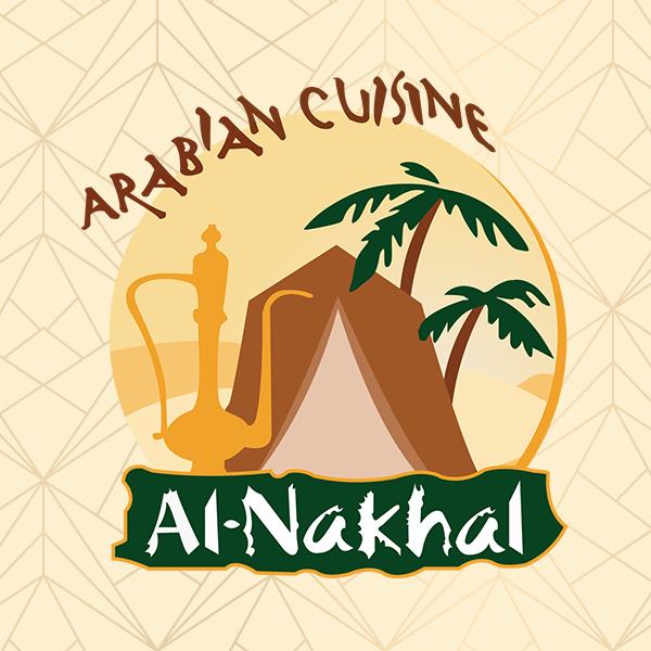 Al-Nakhal