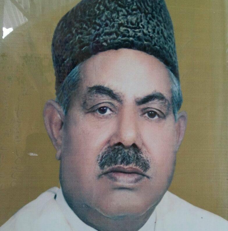 Haji Muhammad Sardar Fish - DHA